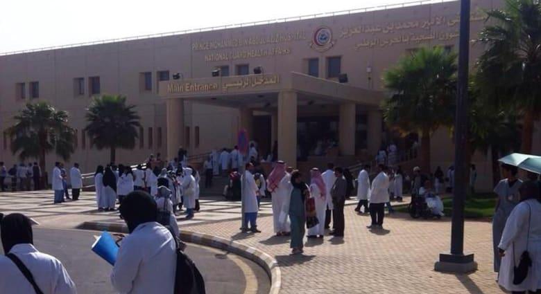 السعودية: ارتفاع عدد القتلى بالانفجار الذي هز مستشفى الحرس بالمدينة المنورة إلى 6