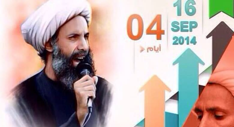 تأجيل محاكمة رجل الدين الشيعي السعودي نمر النمر بغيابه ودون صدور حكم