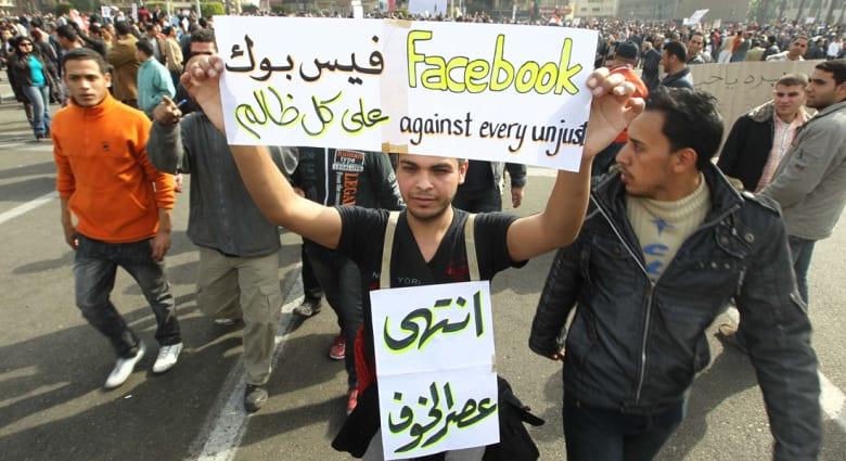 شركة أمريكية تنفي تعاقدها مع الداخلية المصرية لمراقبة التواصل عبر الانترنت
