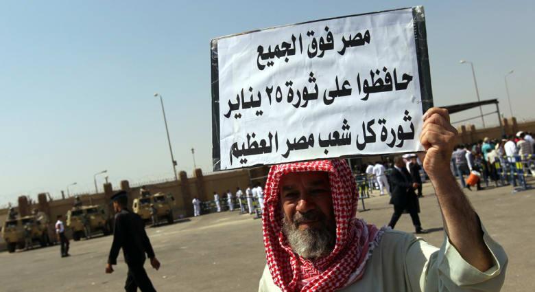 رأي حول مفردات الخطاب العام المستخدمة في مصر