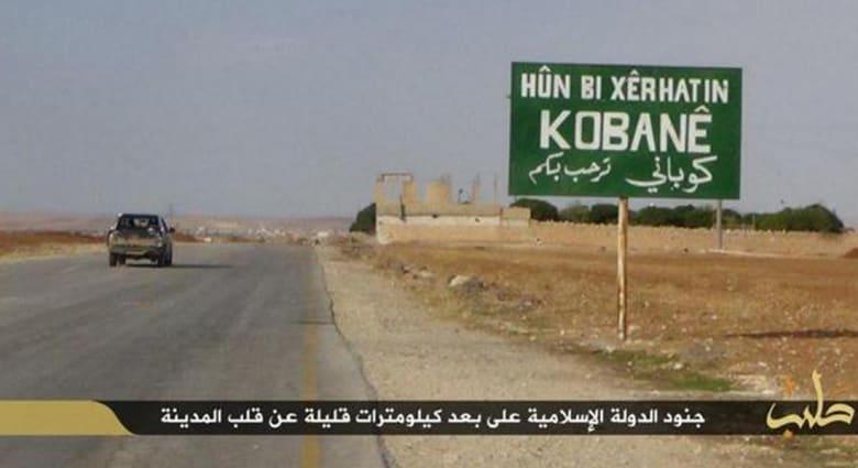 مقاتلون أكراد ومن الجيش الحر لـCNN: عناصر داعش دخلوا كوباني ويسيطرون على مناطق بجنوب غربها