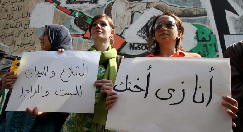 """إحصاء رسمي: 370 طفلاً ضحايا العنف الجنسي بمصر وخط ساخن لملاحقة """"المتحرشين"""" خلال العيد"""