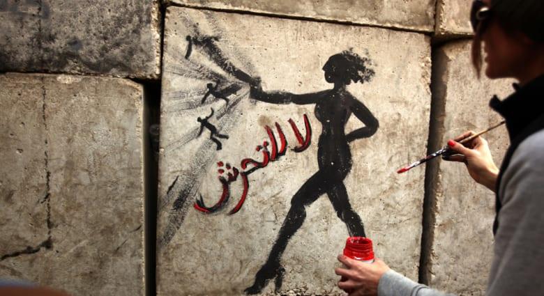 التحرش في أول أيام العيد بمصر.. المواجهة تحد من انتشار الجريمة