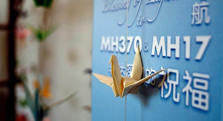 استئناف عمليات البحث عن طائرة الرحلة الماليزية 370 جنوب المحيط الهندي