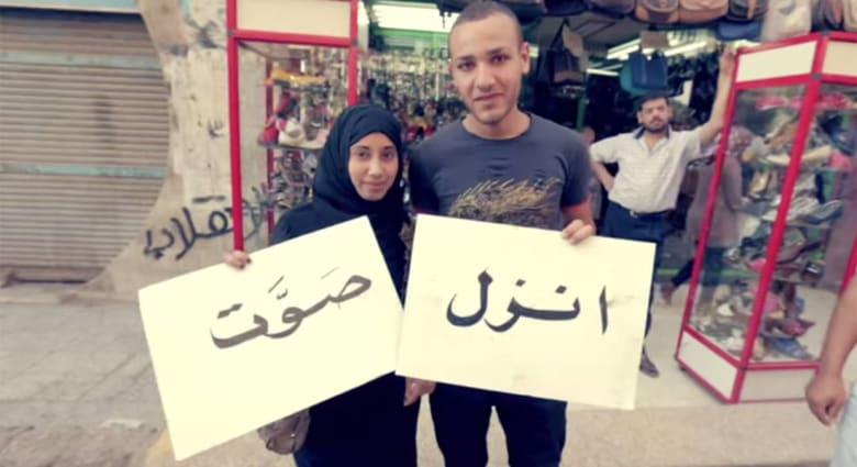 """صحف: انقلاب في """"بشرة خير"""" والعراق يقاضي تركيا"""