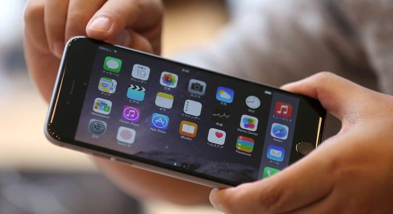 أبرز خمس خصائص في نظام التشغيل الجديد iOS8