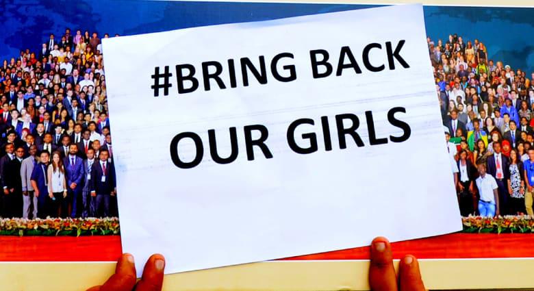 """فرق أمريكية وبريطانية لاستعادة المختطفات بنيجيريا ودحر """"بوكو حرام"""""""