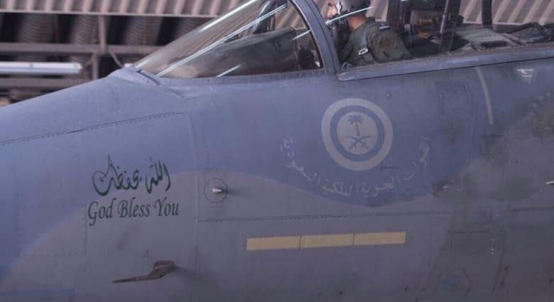 نشر صور طيارين سعوديين أغاروا على داعش يشعل تويتر..تهديدات بالقتل وتسابق على تحديد الهويات