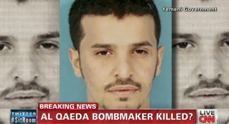 بعد فحوصات DNA بالسعودية.. قتيل القاعدة ليس العسيري أو الوحيشي