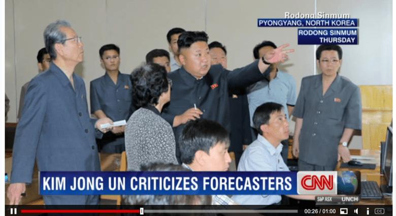زعيم كوريا الشمالية يتدخل حتى في الأحوال الجوية