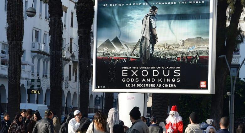 """صحف العالم: مصر تمنع عرض فيلم """"الخروج"""" بسبب مغالطات تاريخية"""