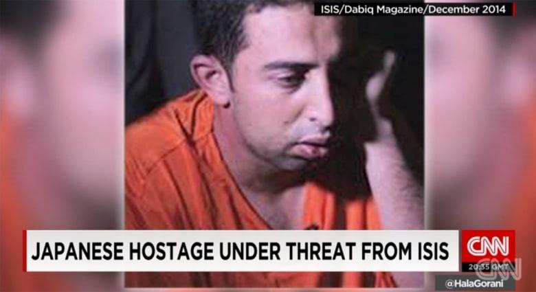الأردن ما زال مستعدا لمبادلة السجينة الريشاوي بالطيار الكساسبة؟