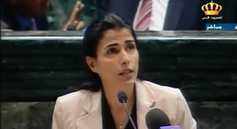 مجلس النواب الأردني يرد على انتقادات هند الفايز حول قضية الطيار الكساسبة