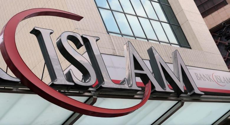 """ماليزيا: مشروع اندماج جديد يضم أقدم مصرف إسلامي بالبلاد على أنقاض خطة """"البنك الإسلامي العملاق"""""""