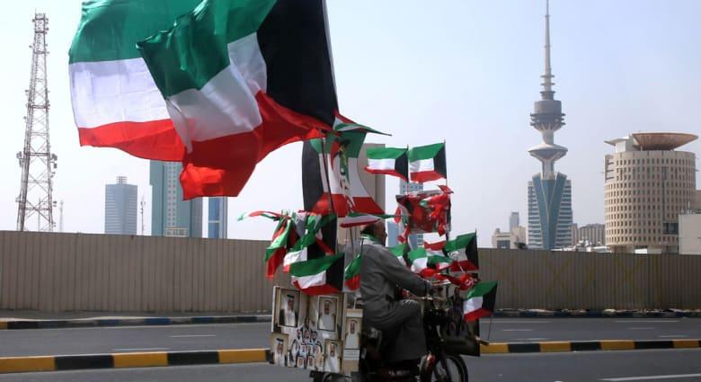 """الكويت خارج """"قوائم المراجعة"""" الخاصة بعمليات غسل الأموال وتمويل الإرهاب"""