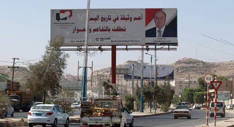 الرئيس اليمني: صنعاء عاصمة محتلة وما قام به الحوثيون حركة انقلابية