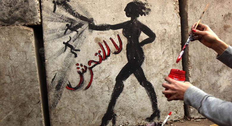 رأي: هل الاغتصاب والتحرش الجنسي من أدوات الإرهاب السياسي؟