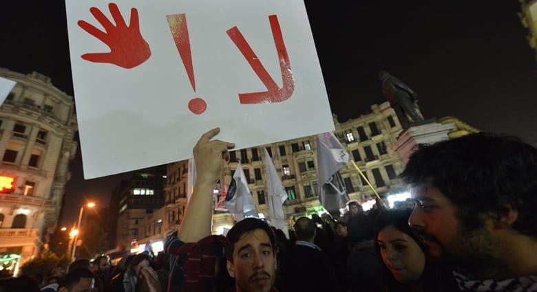 العنف ضد المرأة... إحصائيات وأرقام وحلول مقترحة