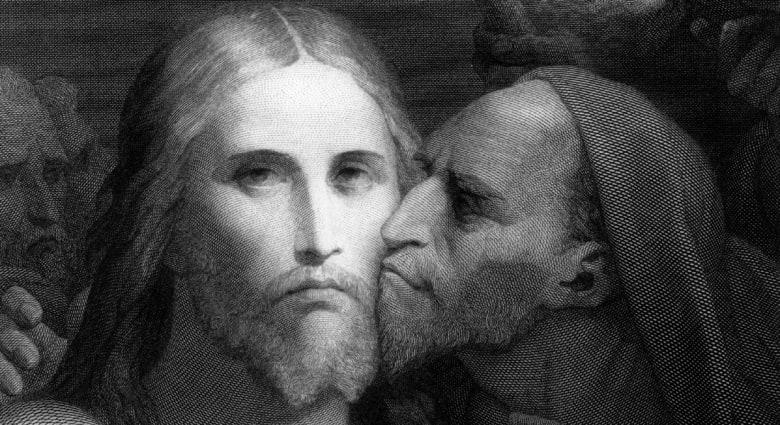 """باحثون: مخطوطة """"إنجيل يهوذا"""" قد تقلب المفاهيم.. المسيح فضله على تلاميذه وطلب منه خيانته"""