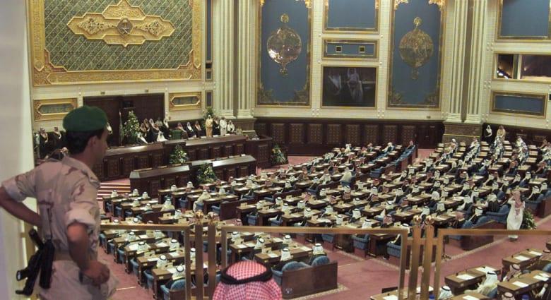 """السعودية: إضافة """"التشهير"""" على قائمة الجرائم المعلوماتية"""