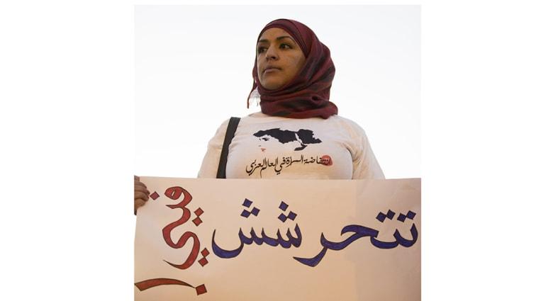 بعد ضغط نسائي كبير.. المغرب في طريقه لتجريم التحرّش الجنسي
