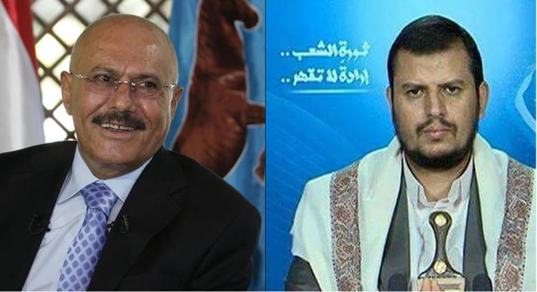 """القاعدة بشبه الجزيرة العربية تعرض """"مكافأة ذهبية ضخمة"""" لمن يقتل أو يقبض على عبدالملك الحوثي وعلي عبدالله صالح"""