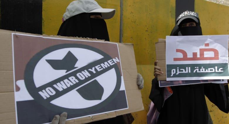 """الصحة اليمنية التابعة لـ""""الحوثيين"""": مقتل 385 مدنياً في صنعاء وحدها منذ بدء """"عاصفة العزم"""""""