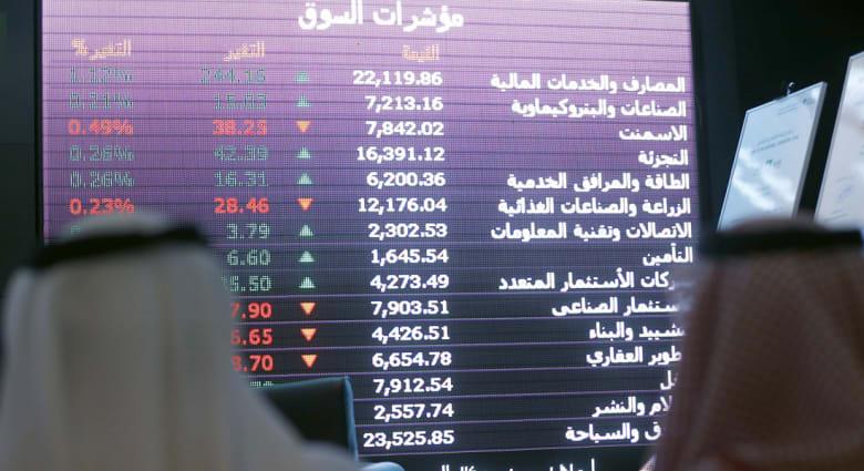 أخيرا.. سوق الأسهم السعودية ستُفتح أمام المستثمرين الأجانب في 18 يونيو
