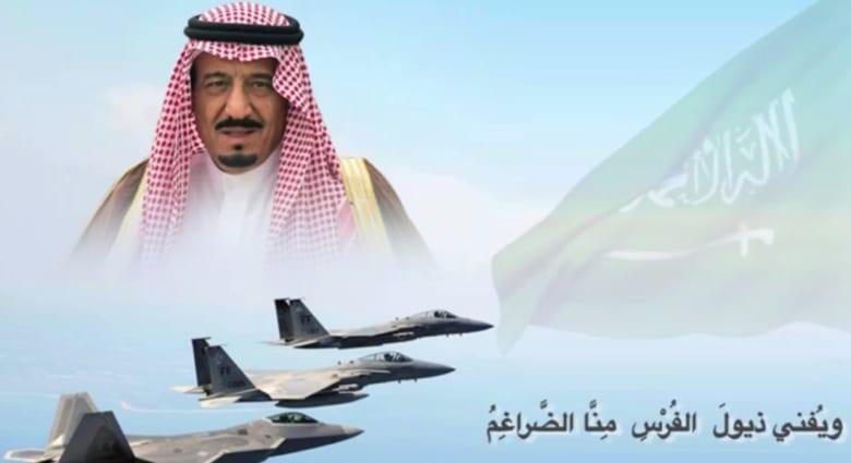 بالفيديو.. أمير سعودي يرد بقصيدة على نصر الله: على قدر هول الحزم تهذي العمائم