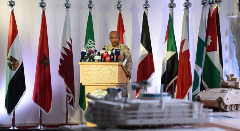 """السعودية تعلن انتهاء """"عاصفة الحزم"""" بالقضاء على تهديدات الحوثيين للمملكة ودول الجوار وبدء عملية """"إعادة الأمل"""""""
