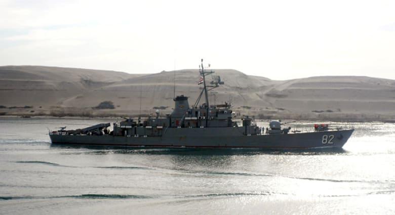 مصدران بالبنتاغون: السفن الإيرانية تتراجع وتتجه شمالا بعيدا عن اليمن