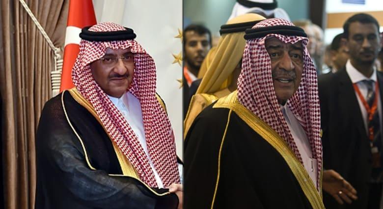 السعودية: إعفاء الأمير مقرن بن عبد العزيز من منصبه وتعيين الأمير محمد بن نايف وليا جديدا للعهد