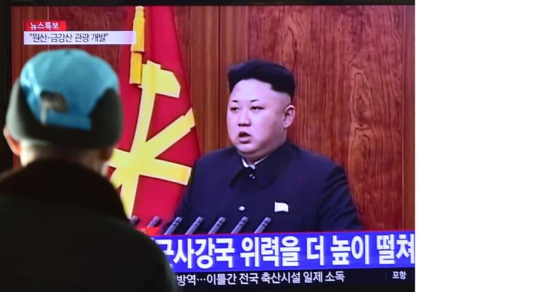 رئيس كوريا الشمالية يلغي زيارته المقررة إلى موسكو للمشاركة باحتفالات النصر
