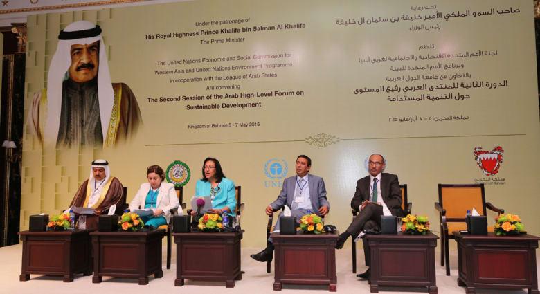 """المنتدى العربي للتنمية المستدامة يصدر """"وثيقة البحرين"""": القضاء على الفقر بكافة أشكاله التحدي العالمي الأكبر"""