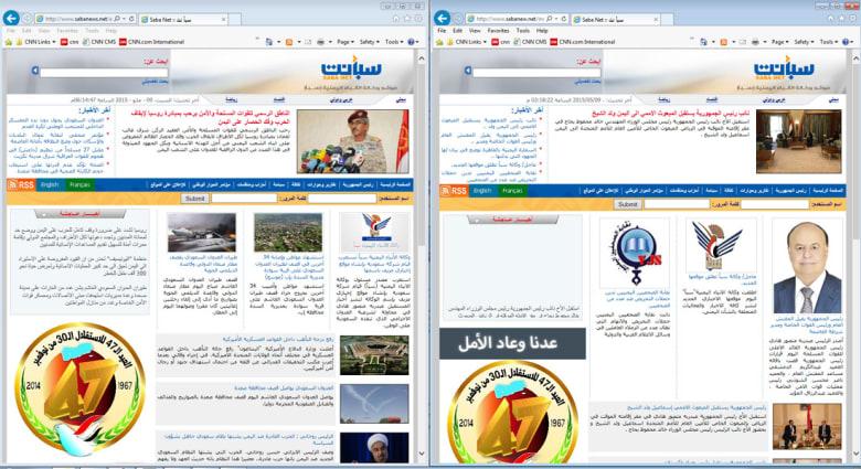 """موقع بديل لـ""""سبأ"""" يفتح ساحة معركة إعلامية جديدة بين أنصار هادي والحوثيين"""