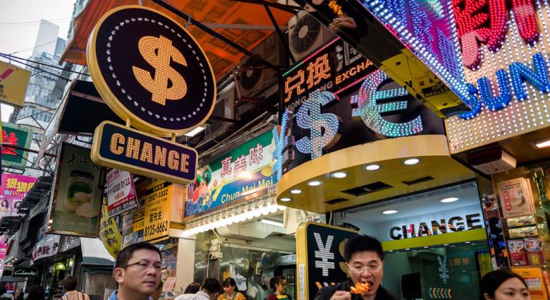 مجمع الفقه الإسلامي يحرّم المعاوضة عن الالتزام ببيع العملات في المستقبل وتداولها