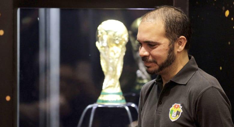 الأمير علي بن الحسين: أزمة الفيفا تتجاوز أحداث اليوم والاتحاد يحتاج لقائد يتحمل المسؤولية ويعيد الثقة لمئات الملايين من عشاق اللعبة