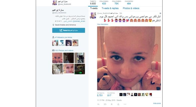 """""""كذبة سارة إبراهيم"""" تثير السخط في السعودية بعد انتحال شخصية طفلة مريضة بالسرطان"""