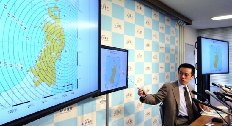 زلزال بقوة 8.5 ريختر يضرب اليابان.. لا أنباء فورية عن خسائر ولا تحذير من تسونامي