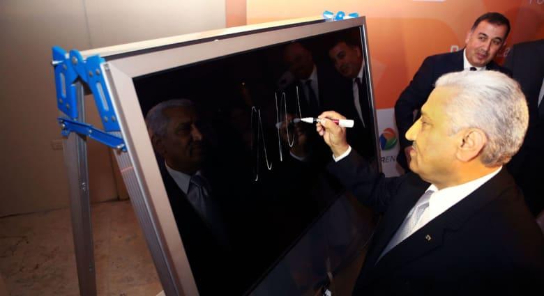 """الأردن: إطلاق بناء مشروع """"شمس معان"""" لتوليد الطاقة الكهربائية بالخلايا الشمسية"""