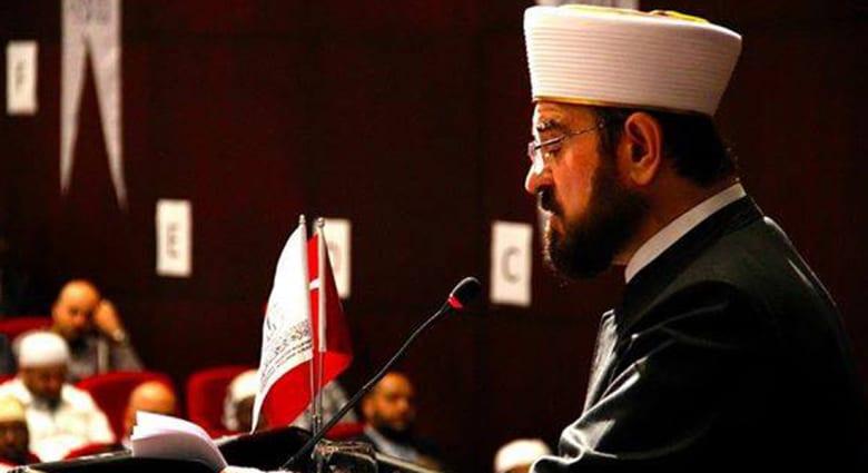 علي القره داغي بمؤتمر الإعجاز العلمي في الإسلام: القرآن تنبأ بالأزمة المالية العالمية في آياته