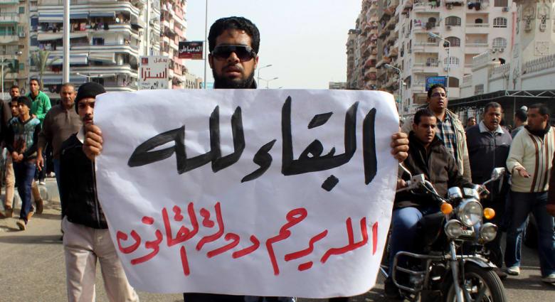 """""""الإخوان"""" تدعو لـ""""هبّة شعبية"""": الحكم بإعدام مرسي """"هراء"""" من أشخاص حجزوا مقاعدهم في """"مزابل التاريخ"""""""