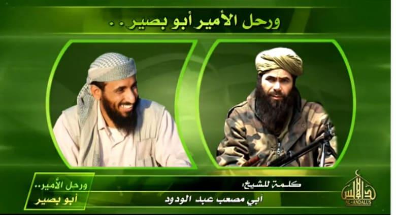 زعيم القاعدة في المغرب ينعى ناصر الوحيشي.. توعد الأمريكان وعاهد الظواهري