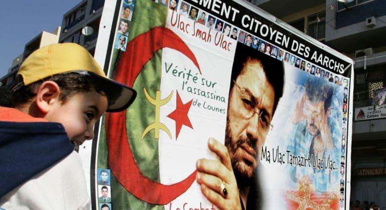 17 سنة على اغتيال غيفارا الجزائري.. الفنان الأمازيغي معطوب الوناس