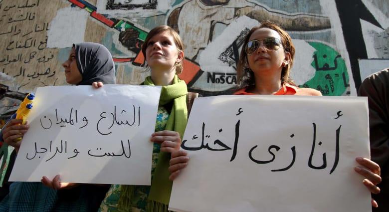 """حرب على """"التحرش"""" بشوارع مصر في العيد.. كلمة """"مُزّة"""" تكلف قائلها عاماً بالسجن"""