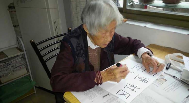 """""""لم يفت الأوان للتعلم""""..  معمرة صينية تكتب اسمها لأول مرة منذ 100 عام"""