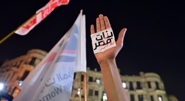 """حرب على """"التحرش"""" بمصر.. """"عبارات جنسية"""" غير مسبوقة ولا شكاوى رسمية بالعيد"""