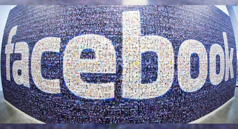 """فيسبوك يسعى إلى زيادة أرباحه من خلال تطبيق """"ماسنجر"""""""