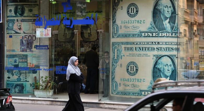 زياد بهاء الدين يكتب عن مغزى التغيير بالبنك المركزي المصري وما تحتاجه مصر فعلاً