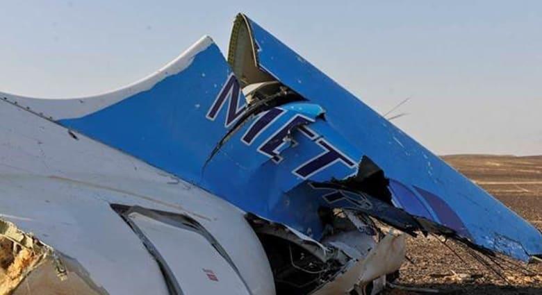 ببيان منسوب.. جماعة مرتبطة بداعش تتبنى تحطم الطائرة الروسية بسيناء دون توضيح الوسيلة